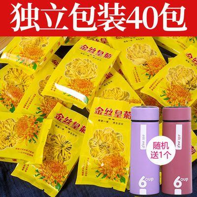 【领券减20】一朵一杯金丝黄菊花茶玫瑰花柠檬片枸杞金银花茶