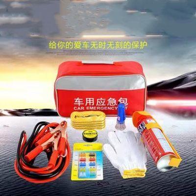 车载应急包工具包小型便携救援年检审车医疗套装包