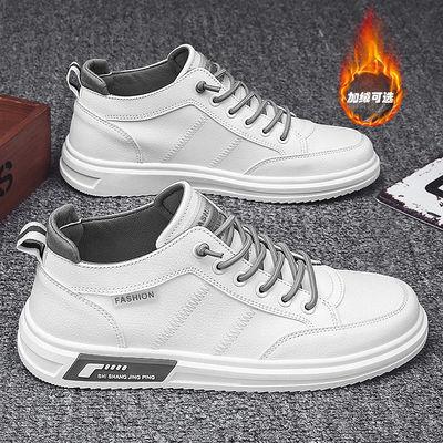 小白鞋子男韩版潮流百搭学生休闲运动加绒板鞋男士冬季新款马丁靴