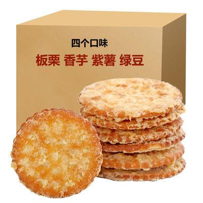 香酥绿豆饼干点心香芋夹心老式糕点批发汉堡小包装整箱下午茶点