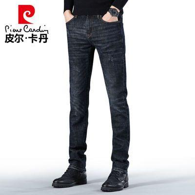 皮尔卡丹新款高端牛仔裤男秋季宽松百搭潮流休闲中腰弹力长裤男士