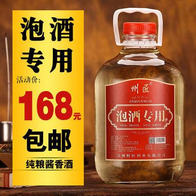 贵州酱香型白酒53度纯粮桶装白酒10斤大坛老酒原浆高粱酒散装批发