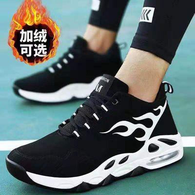 冬季男鞋子休闲运动鞋韩版潮流男生跑步鞋学生秋季男士加绒棉鞋男