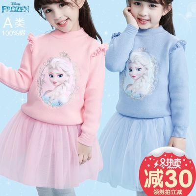 儿童套装女童毛衣加绒加厚冰雪奇缘网红洋气裙裤子两件套秋冬童装
