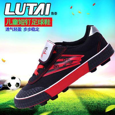 73972/鲁泰经典足球鞋碎钉软底帆布鞋男女学生比赛专用田径体育运动鞋