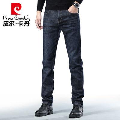 皮尔卡丹秋季新款高端牛仔裤男宽松直筒修身休闲弹力长裤子男士