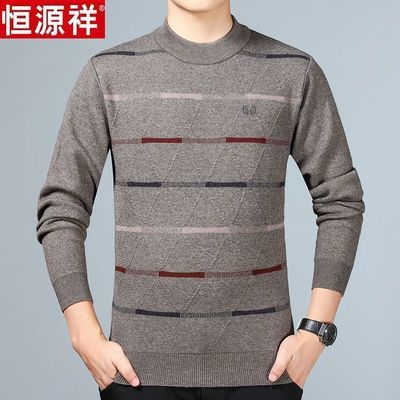 新款恒源祥羊绒衫男装半高圆领毛衣加厚大码中年男士爸爸装针织衫