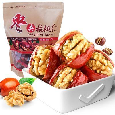 红枣夹核桃仁1000g和田大枣 新疆特产核桃枣 小包装
