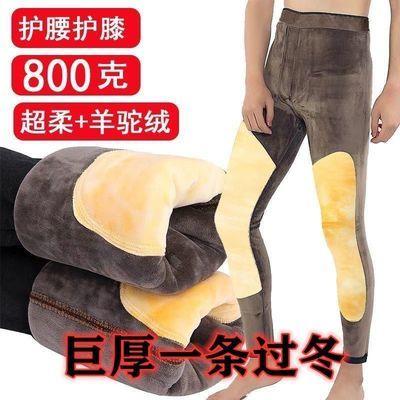 清仓特卖800g羊羔绒加绒一体保暖裤中老年打底裤护腰护膝毛绒男裤