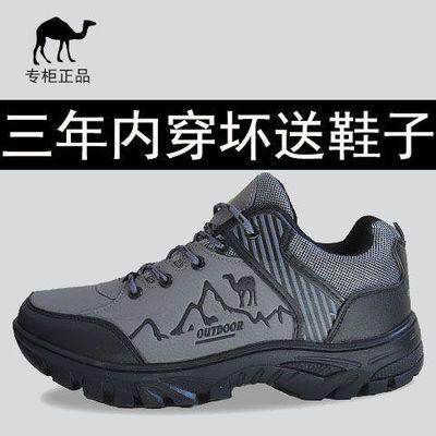 2020新款秋季男鞋子男士登山鞋防滑耐磨休闲鞋防水透气跑步运动鞋