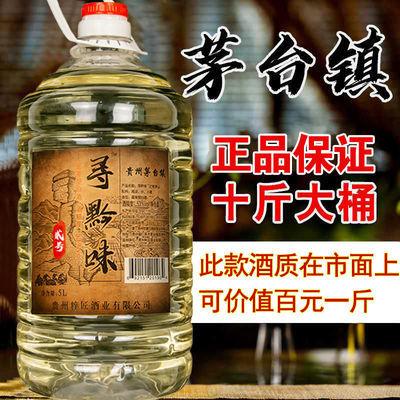 贵州酱香型白酒53度纯粮桶装白酒10斤大桶老酒原浆高粱酒散装批发