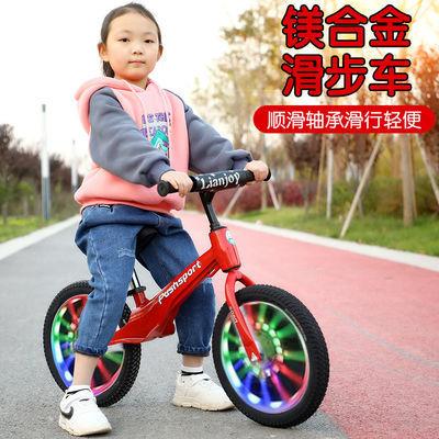 39475/儿童两轮闪光轮平衡车滑行车竞技平衡车滑行车学步车