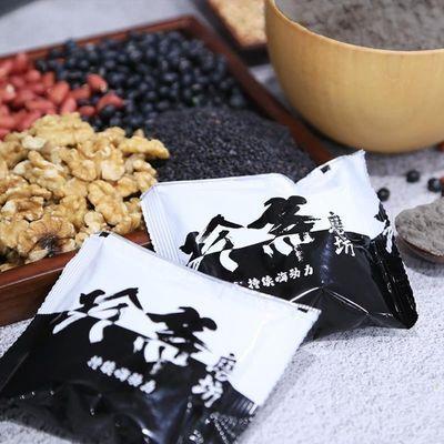 【11.11特惠】:珍斋磨坊黑芝麻糊营养代餐粉网红精选谷物代餐