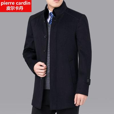 皮尔卡丹羊毛大衣男中长款羊毛呢外套高端中老年爸爸装休闲男装