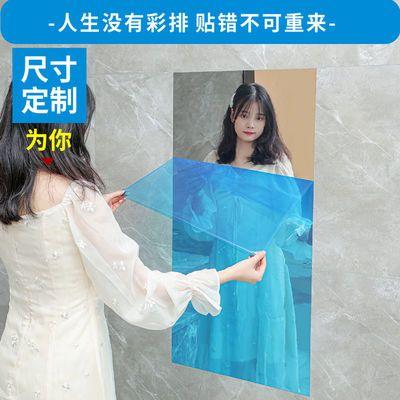 镜面贴纸墙贴装饰软镜子墙纸自粘宿舍家用可全身卫生间反光镜面贴