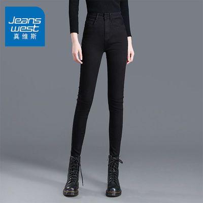 真维斯加绒加厚牛仔裤女冬季2020新款韩版高腰显瘦铅笔裤小脚裤子