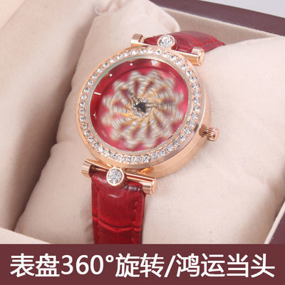 时来运转手表女学生韩版简约防水旋转皮带女表闺蜜气质奢华镶钻表