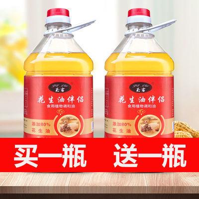 【买一瓶送一瓶】非转基因花生油食用油两桶共十斤家用炒菜调和油