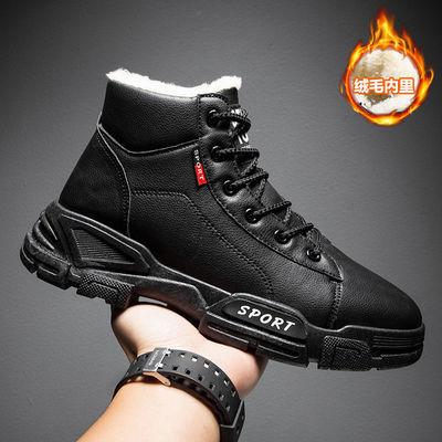 麦菲欧莱男士棉鞋黑色皮鞋时尚百搭中筒靴户外休闲鞋子韩版马丁靴
