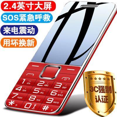 58848/4G全网通按键老人手机老年手机直板老人机移动联通老年机电信手机