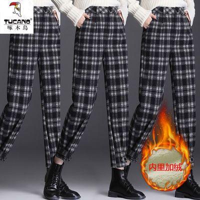 哈伦裤女冬季2020年新款宽松显瘦高腰毛呢格子小个子束脚萝卜裤潮