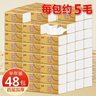 48包原木纸巾抽纸批发整箱家用批发家用卫生纸餐巾面巾纸加厚10包