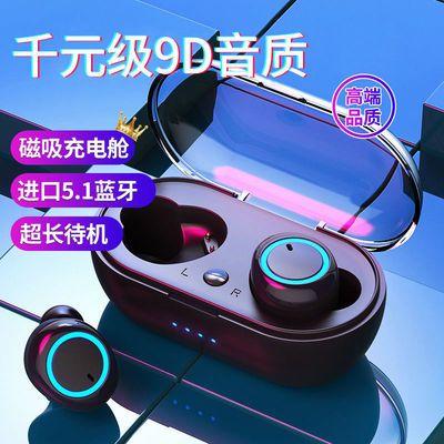 无线蓝牙耳机头戴式运动vivoOPPO华为苹果安卓通用双耳迷你入耳塞
