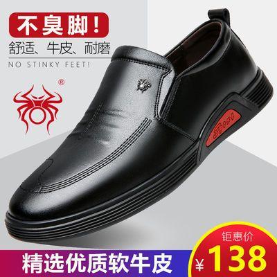 冬季男鞋加绒休闲皮鞋男真皮牛皮软皮商务红蜓防滑保暖爸爸鞋棉鞋