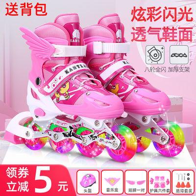 44304/溜冰鞋儿童全套装直排轮滑冰鞋男童女童轮滑鞋旱冰鞋闪光大小可调