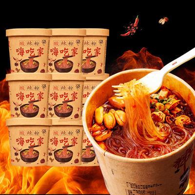 【整箱6桶】酸辣粉嗨吃家大桶装臻吱煨网红夜宵速食重庆红薯粉丝