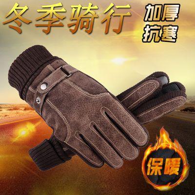 【阿瑞玛】皮手套男女冬季骑行加厚加绒保暖触屏户外骑车摩托车
