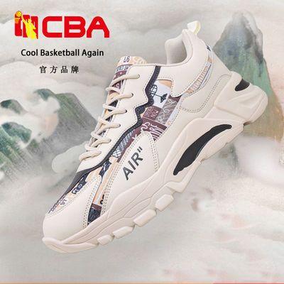 CBA品牌老爹鞋2020秋冬新款百搭潮流老爹鞋韩版休闲ins潮鞋