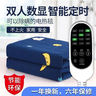 电热毯单人双人双控学生宿舍家用电褥子1.8米2米防水不漏电无辐射