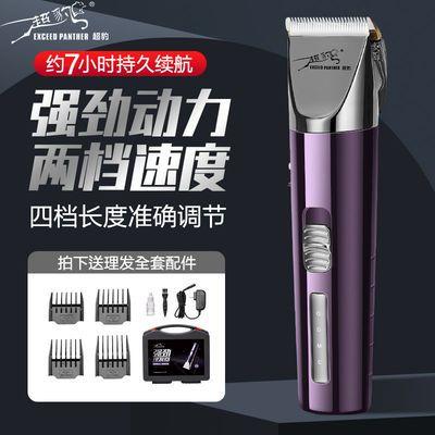 24371/超豹理发器电推剪理发店高档剃头刀电动儿童婴儿剪发家用剃头神器