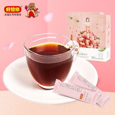 【好想你_红糖姜茶120g/盒】红枣生姜红糖姜汁大姨妈姜母茶姜糖茶