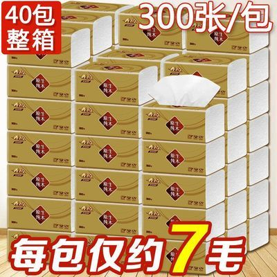 40包/10包抽纸整箱纸巾餐巾纸纸抽卫生纸原木家用面巾纸批发