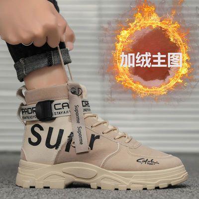 黑色马丁靴男秋冬新款高帮棉鞋男冬加绒雪地靴英伦风学生潮流男靴