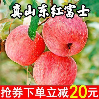 烟台红富士苹果水果新鲜正宗冰糖心3/10斤装脆甜苹果应季现摘批发