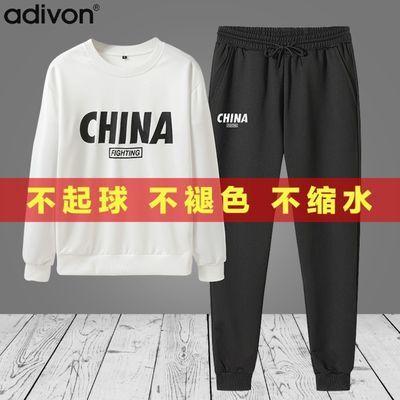 adivon阿迪王男士休闲运动套装圆领潮牌宽松中青年卫衣长裤二件套