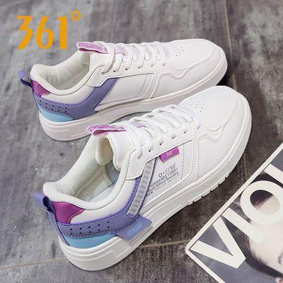 361度女鞋板鞋女学生韩版鞋子冬季新款潮流小白鞋361°女士运动鞋