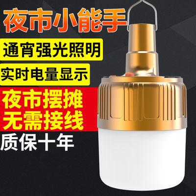35270/超亮LED充电式灯泡户外夜市灯摆摊照明家用停电应急免接线节能灯