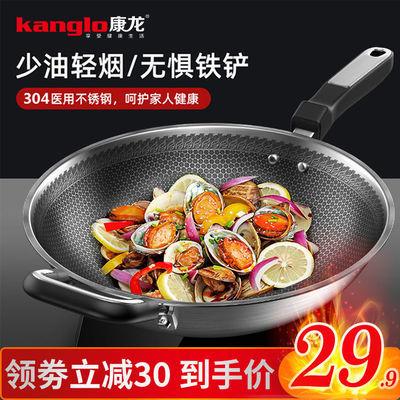 【康龙】不粘锅炒锅家用304/430不锈钢炒菜锅电磁炉煤气灶平底锅