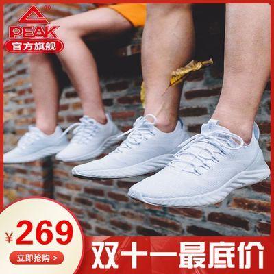 匹克态极2轻便跑步鞋男低帮缓震运动鞋男太极科技跑鞋女官方直营