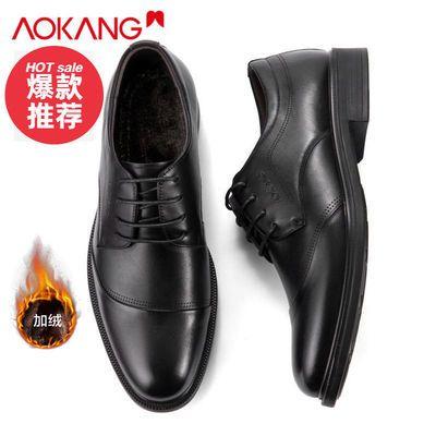 奥康男士真皮套脚商务男休闲鞋牛皮办公室经理领导鞋