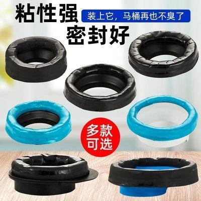 马桶密封圈法兰圈防臭加厚坐厕座便器移位防渗漏橡胶垫圈下水配件