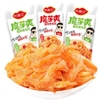 (20包仅6.9)魔芋爽素毛肚  麻辣零食大礼包 辣条网红休闲零食批发