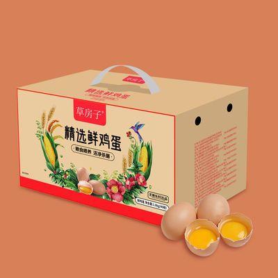 草房子鲜鸡蛋40枚 生鸡蛋无菌蛋礼盒装 圣迪乐村出品