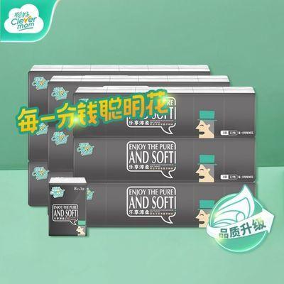 聪妈手帕纸120包/108包便携式随身带卫生纸可爱面巾纸印花餐巾纸