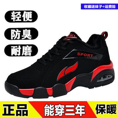 秋冬季男鞋运动鞋透气品牌男士断码皮面休闲鞋防臭气垫跑步鞋子男