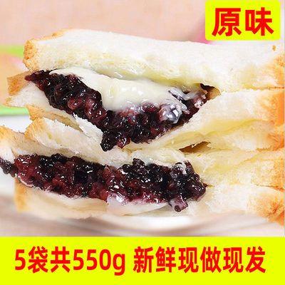 手工制作紫米夹心面包550g早餐面包网红小吃糕点点心零食夹心吐司